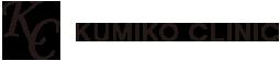 KUMOKO CLINIC