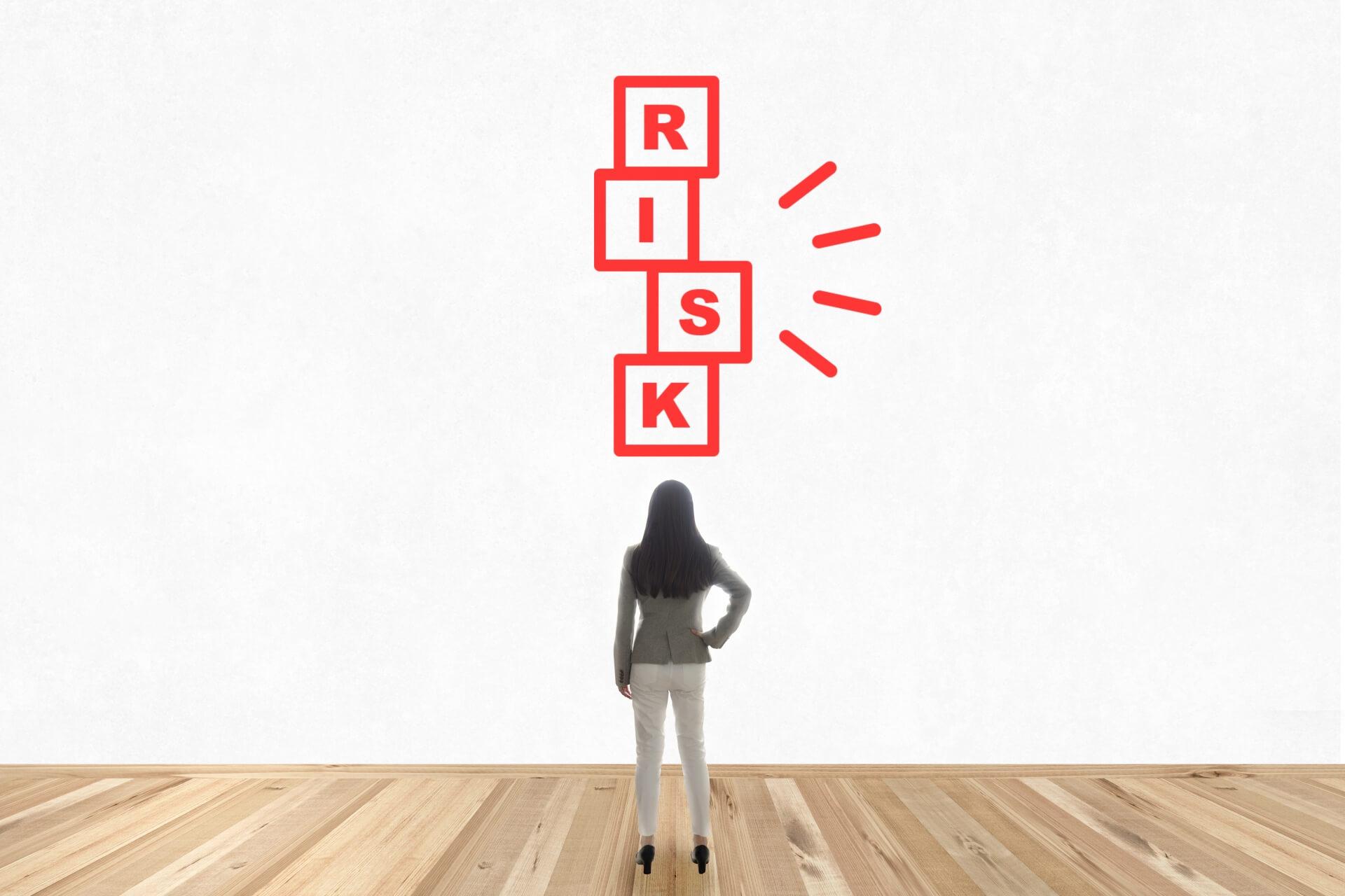 リスクのイメージ