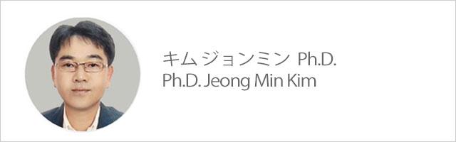 キムジョンミンphd