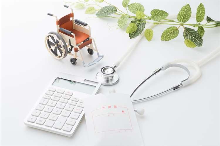 電卓や処方薬を入れる袋の画像