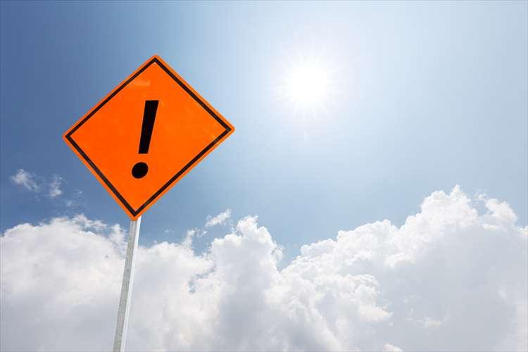 注意を促す標識